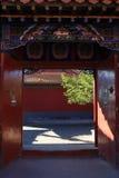La porte ouverte Photos libres de droits