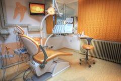 La présidence du dentiste Images libres de droits