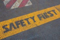 La première terre de sécurité Image stock