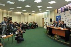 La prensa-conferencia Fotografía de archivo libre de regalías