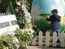La primavera de Moscú del festival Imagenes de archivo