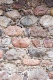 la priorità bassa colora la parete di pietra del grunge Immagine Stock Libera da Diritti