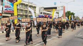 La processione della candela di Suphanburi Immagine Stock