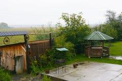 La progettazione del cortile Immagini Stock Libere da Diritti