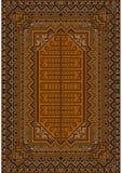 La progettazione di vecchio tappeto nei colori marroni ed arancio Fotografie Stock Libere da Diritti