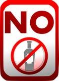 La prohibición de la introducción bebe en rojo y blanco aislada libre illustration