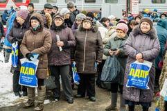 La propaganda rusa El tren ruso de la campaña del partido de oposición LDPR Imagenes de archivo