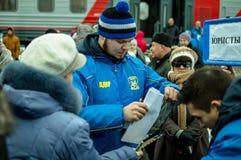 La propaganda russa Il treno russo di campagna del partito di opposizione LDPR Fotografia Stock Libera da Diritti