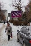 La publicité de la campagne électorale du président de l'Ukraine Texte : Armée ! Langue ! Foi ! Nous faisons à notre guise ! Petr images libres de droits