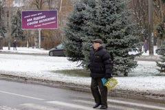 La publicité de la campagne électorale du président de l'Ukraine Texte : Armée ! Langue ! Foi ! Nous faisons à notre guise ! Petr image stock
