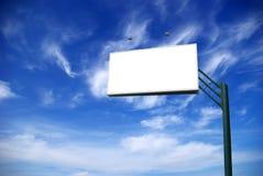 La publicité du panneau-réclame image stock