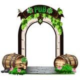 La puerta al pub irlandés ilustración del vector