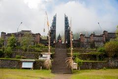 La puerta al templ Foto de archivo