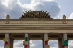 La puerta central al parque de Gorki, Moscú, Rusia Foto de archivo