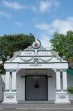 La puerta de Danapratapa, una puerta dentro del palacio del sultanato de Yogyakarta Imagen de archivo