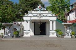 La puerta de Danapratapa, una puerta dentro del palacio del sultanato de Yogyakarta Fotografía de archivo libre de regalías
