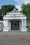 La puerta de Danapratapa, una puerta dentro del palacio del sultanato de Yogyakarta Imágenes de archivo libres de regalías