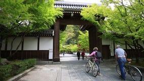 La puerta de Eikan-hace templo metrajes