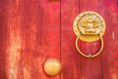 La puerta de la cabeza del león en estilo chino Imagenes de archivo
