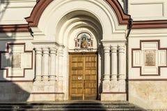 La puerta de la iglesia del monasterio de nuevo Athos Fotos de archivo libres de regalías