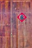 La puerta de madera vieja adornó el pareado chino del Año Nuevo Imagen de archivo