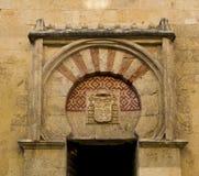 La puerta de Opend a Córdoba Fotos de archivo libres de regalías