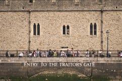 La puerta del traidor Imagen de archivo