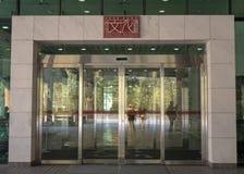 La puerta principal de Hong Kong Heritage Museum imagen de archivo