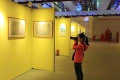 La quarante-troisième conférence de la publicité du monde Photographie stock libre de droits