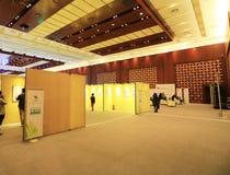 La quarante-troisième conférence de la publicité du monde Images libres de droits