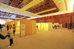 La quarante-troisième conférence de la publicité du monde Photos stock
