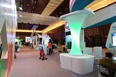 La quarante-troisième conférence de la publicité du monde Image stock