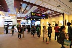 La quarante-troisième conférence de la publicité du monde Photos libres de droits