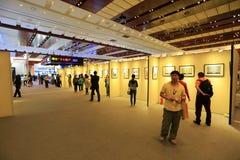 La quarante-troisième conférence de la publicité du monde Photographie stock