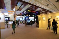 La quarante-troisième conférence de la publicité du monde Photo stock