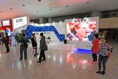 La quarante-troisième conférence de la publicité du monde Images stock