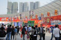 La quatre-vingt-dix-huitième nourriture et boissons de la Chine justes Photographie stock libre de droits