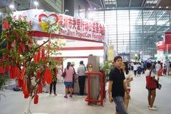 La quatrième session de l'exposition d'échange de projet de charité de la Chine à la convention de Shenzhen et au centre d'exposi Image stock