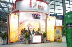 La quatrième session de l'exposition d'échange de projet de charité de la Chine à la convention de Shenzhen et au centre d'exposi Photos libres de droits