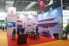La quatrième session de l'exposition d'échange de projet de charité de la Chine à la convention de Shenzhen et au centre d'exposi Images libres de droits