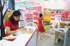 La quatrième session de l'exposition d'échange de projet de charité de la Chine à la convention de Shenzhen et au centre d'exposi Photographie stock libre de droits