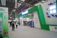La quatrième session de l'exposition d'échange de projet de charité de la Chine à la convention de Shenzhen et au centre d'exposi Images stock