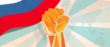 La rébellion de lutte de l'indépendance de combat et de protestation de la Russie montrent la puissance symbolique avec l'illustr Photo stock