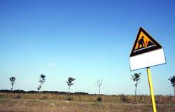 La région sauvage des arbres Image libre de droits