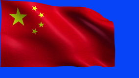 La république populaire de Chine, drapeau de la Chine - BOUCLE illustration libre de droits