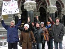 La révolution orange dans le _57 de Kyiv en 2004 Image libre de droits