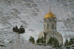 La reflexión dada vuelta Imágenes de archivo libres de regalías