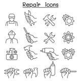 La reparación, mantenimiento, servicio, icono de la ayuda fijó en la línea fina styl stock de ilustración