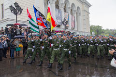 La Repubblica di Donetsk People della protezione nazionale Immagine Stock Libera da Diritti