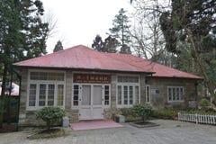 La residencia anterior de Deng Xiaoping en la montaña de Lushan Imagen de archivo libre de regalías